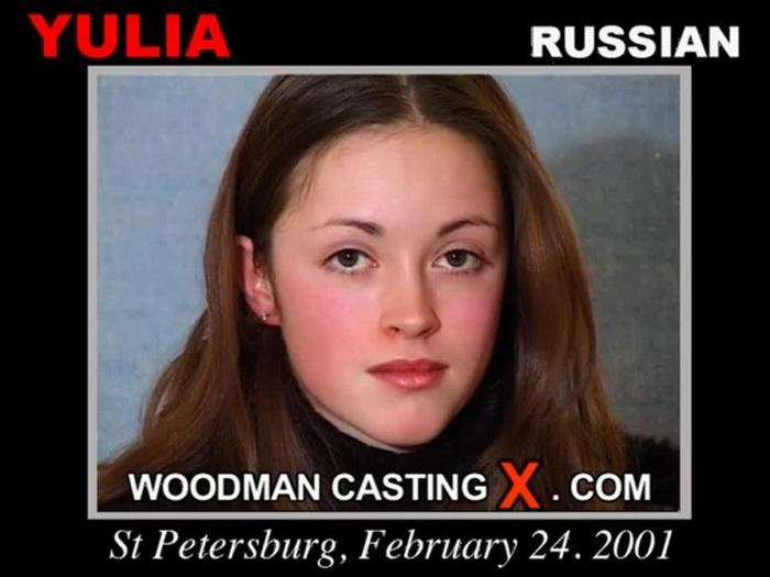 WoodmanCastingX: Yulia Casting [SD 576p]
