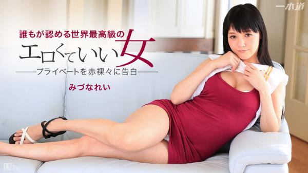 Rei Mizuna - Resume of naked Mizuna Rei [FullHD 1080p] 2019