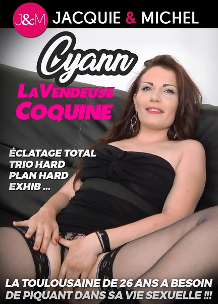 Cyann la vendeuse coquine (SD) - 2019