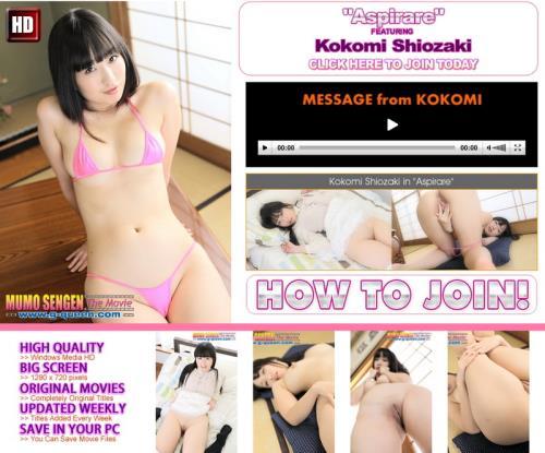 Kokomi Shiozaki - Hardcore (HD)