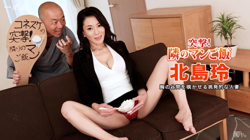Rei Kitajima - Offense Mature Porn Star [1pondo] (FullHD|MP4|1.79 GB|2019)