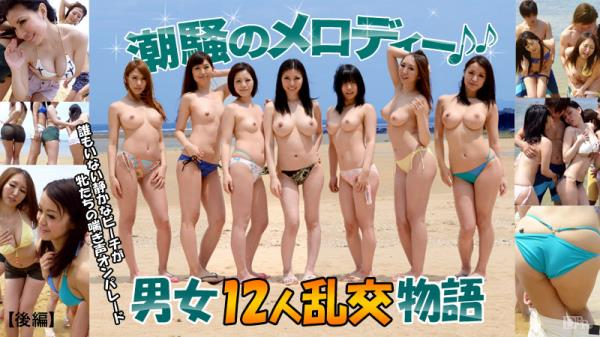 7 Porno Star - The Melody of the Ocean Part 2 [SD 396p] 2019