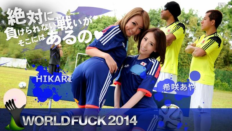 Hikari, Aya Kisaki: World Soccer FIFA Fuck 2014 (FullHD / 1080p / 2019) [Caribbeancom]