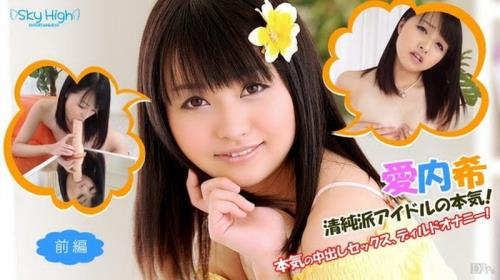 Idol Nozomi - Aiuchi Part 1- Nozomi Aiuchi (FullHD)