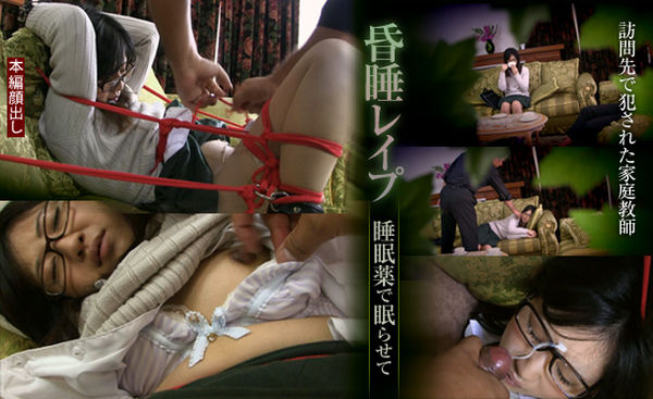 Inoue Rinko - The Sleep in coma-rape sleeping pills (2019/HD)