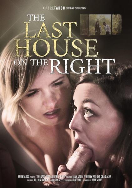 Последний дом справа / The Last House On The Right (2019/FullHD)