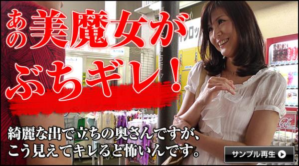 Chihiro Uehara - That Beautiful Wife is Livid! (2019/HD)