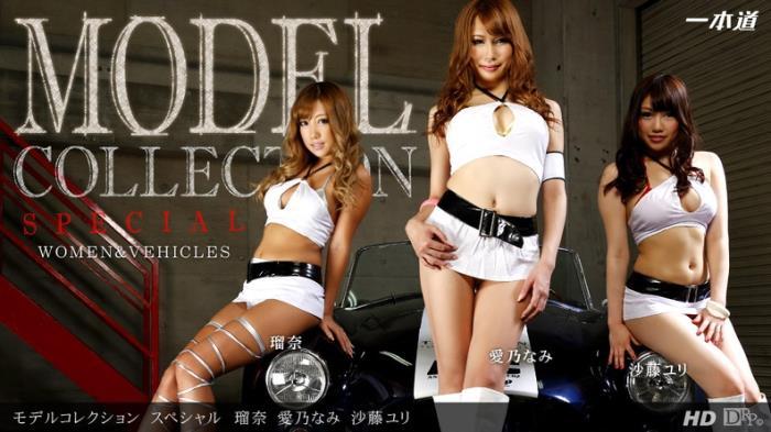 RUNA, Aino Nami, Satou Yuri - Model Collection (SD 396p) - 1pondo.tv - [2019]