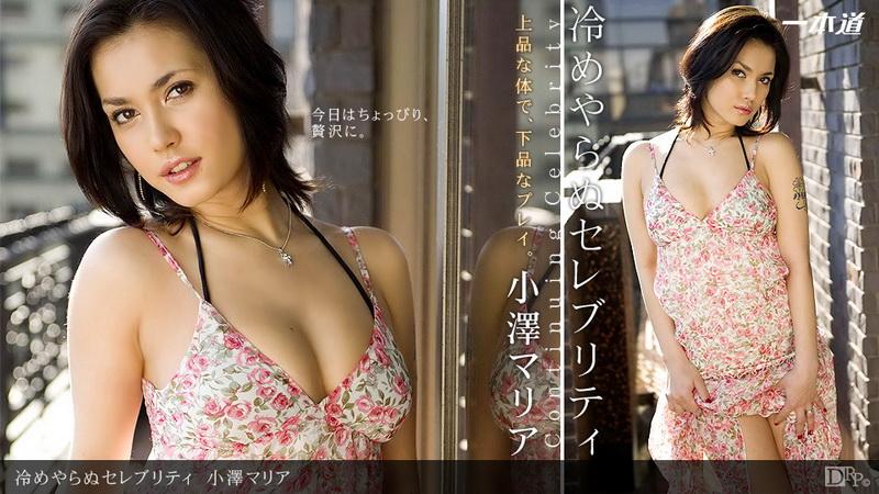 1pondo.com - Maria Ozawa - Drama collection [HD 720p]