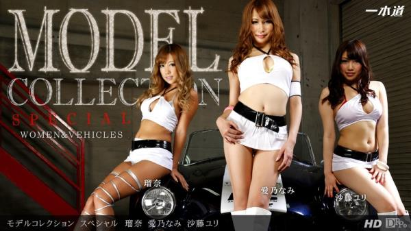 1pondo.tv.com - RUNA, Aino Nami, Satou Yuri - Model Collection [SD 396p]