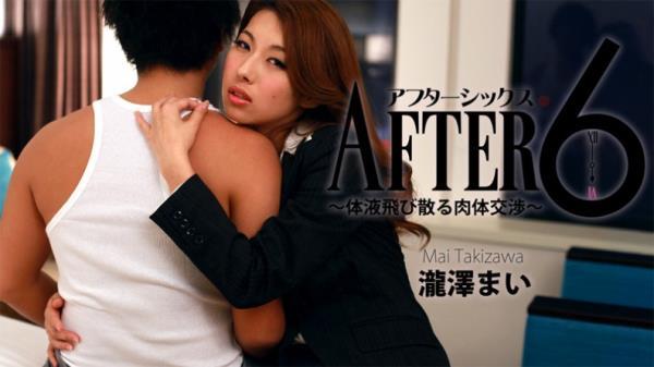 Mai Takizawa - Slender beautys juicy orgasm (2019/FullHD)