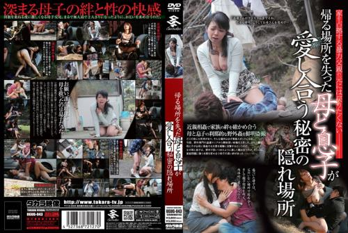 Amateur - Amateur – Lost the Way To Back Home, Mother and Son Make Love Together In Secret Hiding (SD)