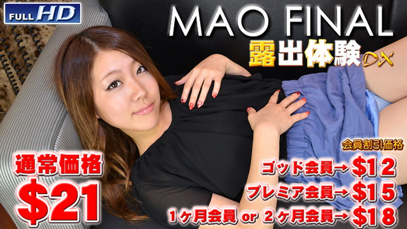 Mao: Final (FullHD / 1080p / 2019) [Gachinco]