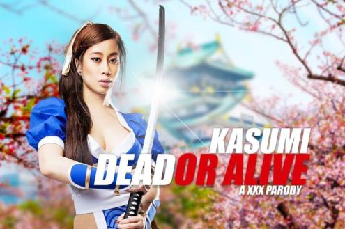 Jade Kush - Dead or Alive: Kasumi A XXX Parody (23.04.2019/vrcosplayx.com/3D/VR/UltraHD 2K/1440p)