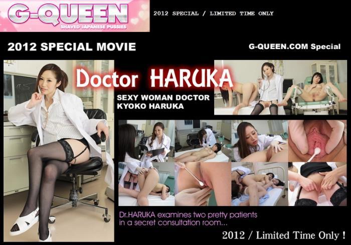 Kyoko Haruka - Doctor Haruka (HD 720p) - G-Queen - [2019]