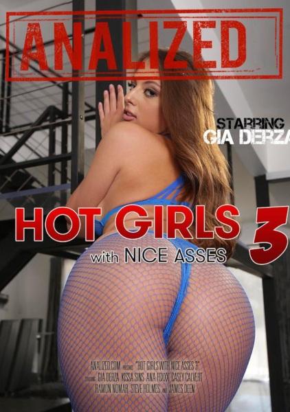 Горячие девушки с классными задницами 3 / Hot Girls With Nice Asses 3 (2019/FullHD)