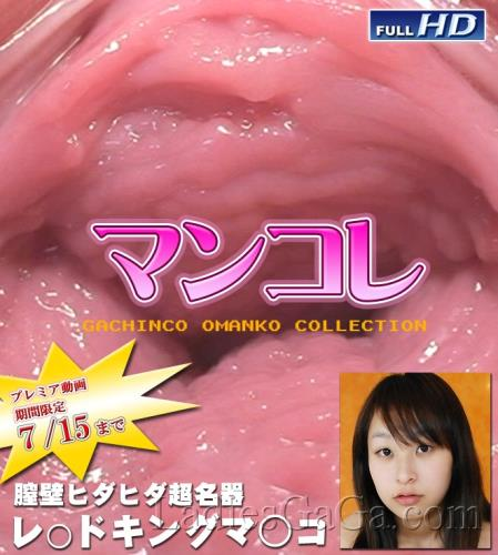 Unknown - Omanko collection (FullHD)