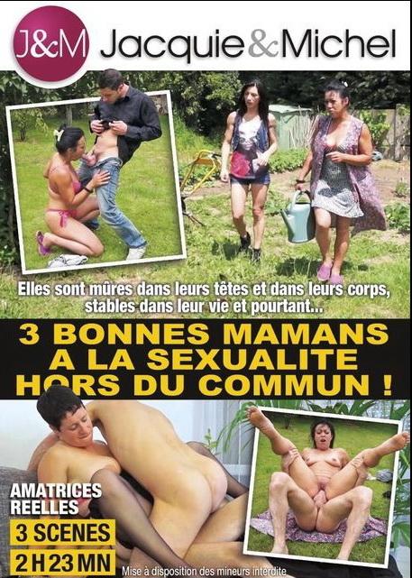 Bonnes Mamans a la Sexualite Hors du Commun (SD / 480p / 2016)