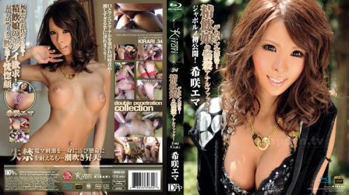 Ema Kisaki - A Cum freak Gal loves Anal Fuck! (HD)