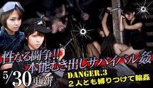 Sumire Sakai - HARDCORE (2018/HD)