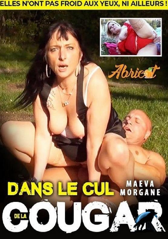 Cougars by the Ass [Abricot Production / WEB-DL / 540p]