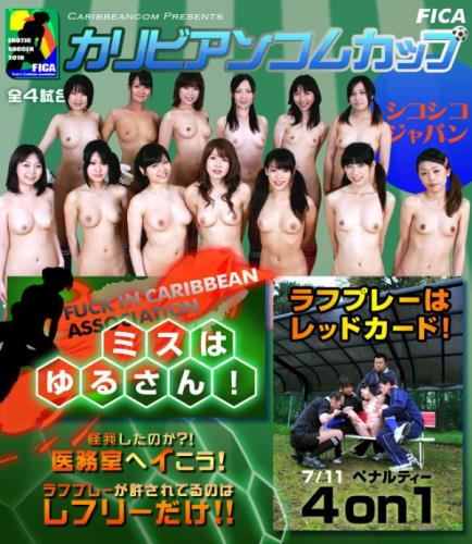 Japan Girls - Naked Soccer: Part 1-4 (7.76 GB)