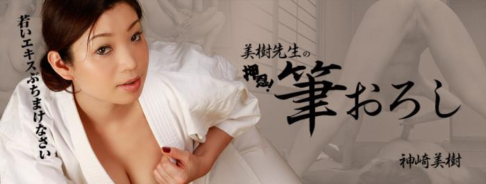 Heyzo.com - Miki Kanzaki - First Sexual Experience With Sensei [2019 FullHD] (MILF, Oral Sex, All Sex, Big Tits, Creampie)