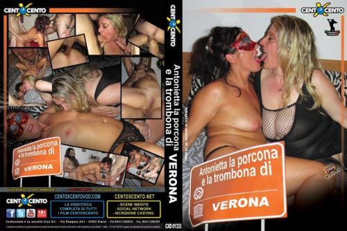 Antonietta, la porcona e la trombona di Verona (SD/1000 MB)