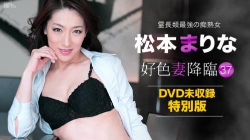 Marina Matsumoto - NO.072914654 (2.23 GB)