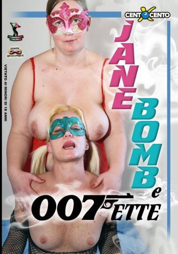 Jane BomB e 00 Tette (SD/496 MB)