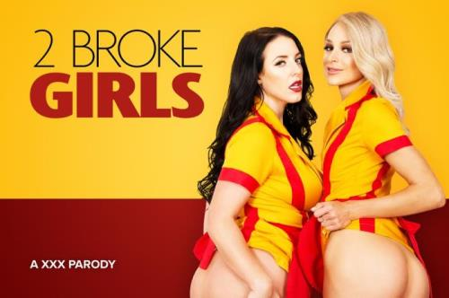 Angela White, Emma Hix - 2 Broke Girls A XXX Parody (03.06.2019/vrcosplayx.com/3D/VR/HD/960p)