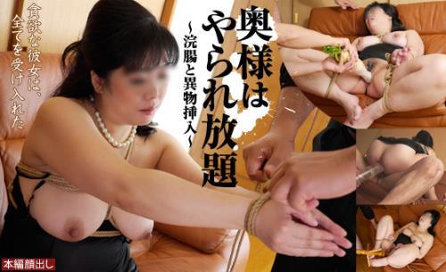 Kaori - HARDCORE (HD)
