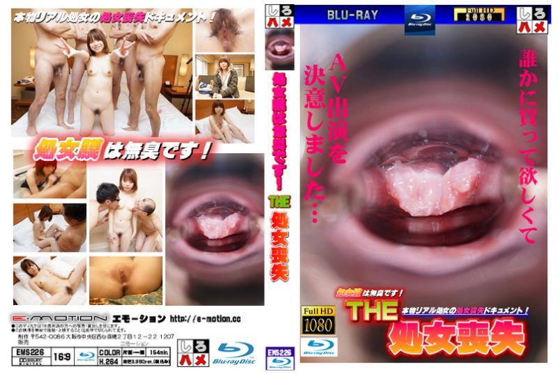 Sakura - HARDCORE (Heydouga/Siro-Hame) [FullHD 1080p]