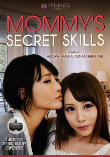 Aizawa Haruka, Mashiro Airi - Mommys secret skills (HD)