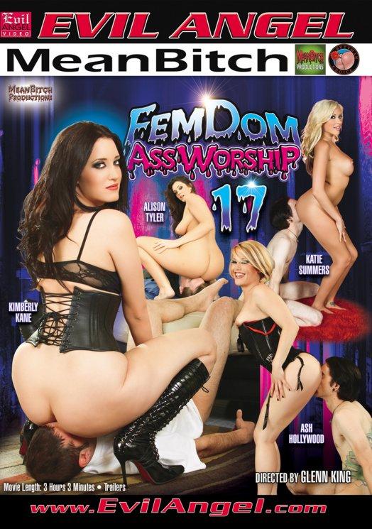 Femdom Ass Worship 17 SD 352p