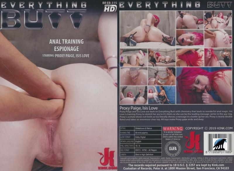 Anal Training Espionage (SD / 404p / 2017)