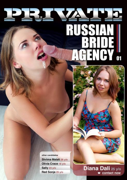 Private Specials 96: Russian Bride Agency (FullHD/5.08 GB)