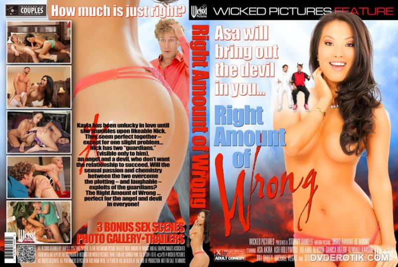 Right Amount of Wrong (HD / 720p / 2016)