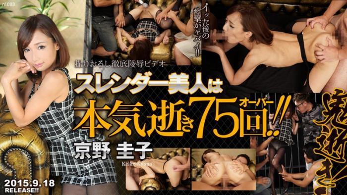 Tokyo-Hot: Multiple Cum Slender Girl - Keiko Kyono [2019] (HD 720p)